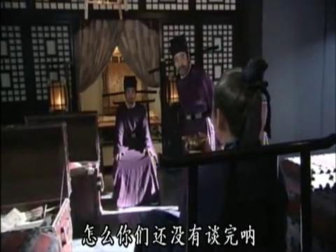 曹大人和冯御史出面制止宋慈拉走箱子和逮捕刁光斗的行为