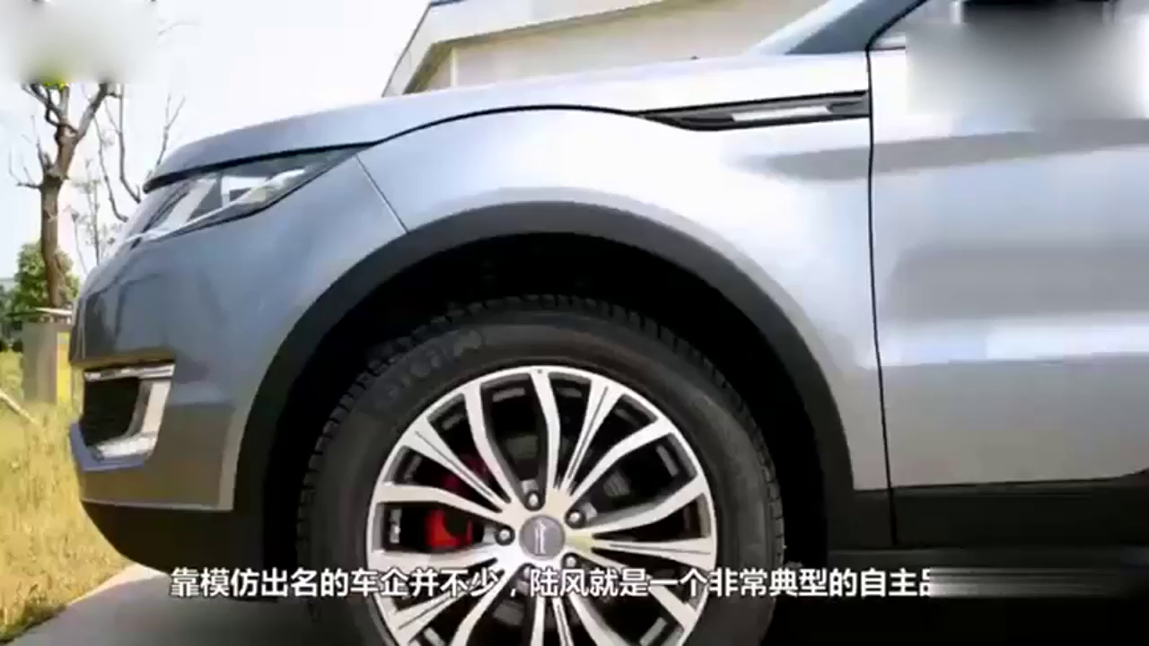 """视频:陆风全新X7""""手术成功"""",换装心脏卖12万逼迫路虎?"""