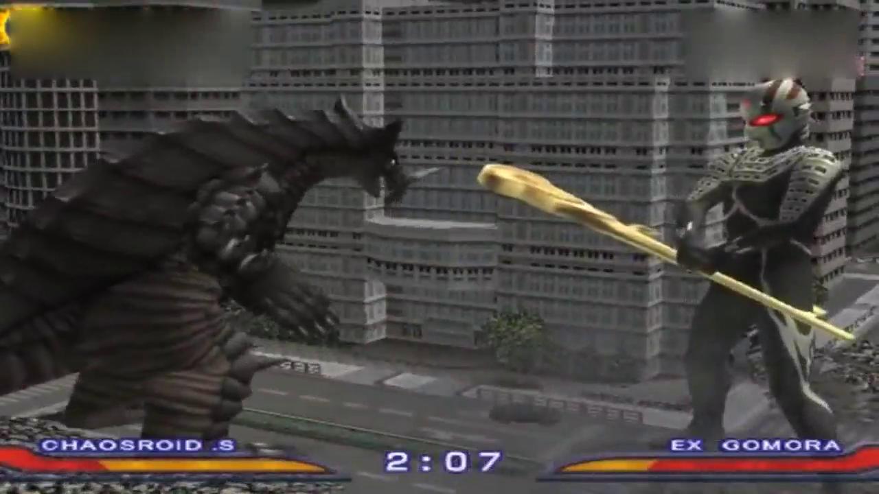 哥莫拉后腿都没有用,积累两个能量就可以攻击怪兽了