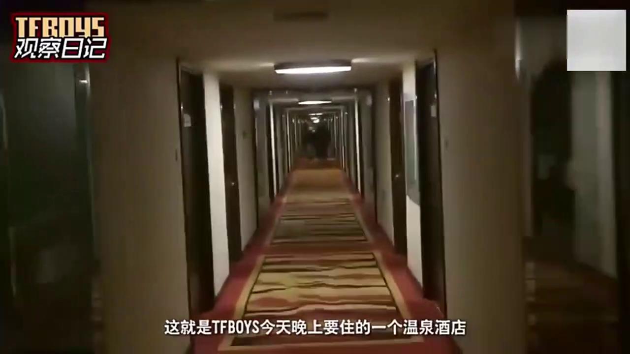 千玺扮鬼,然后王俊凯王源两人跑了,千玺追上去说:等我