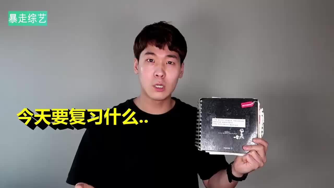 韩国高考需要做什么呢韩国也像中国一样重视高考吗网友加油