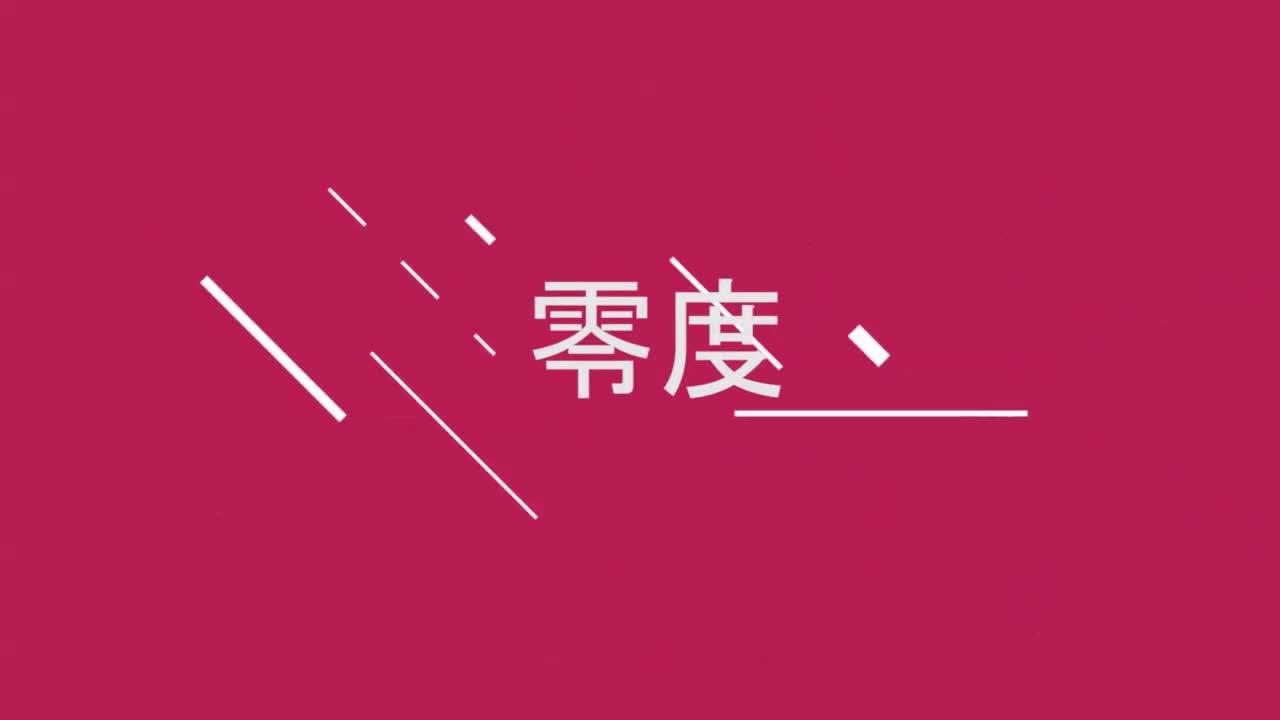 动感健身广场舞《健康走出来》简单32步,自由舞步,好看好学!