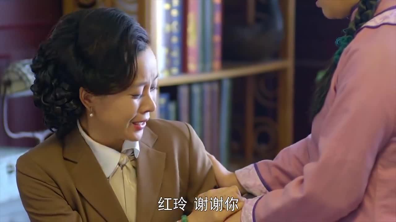 她竟是红玲的救命恩人,而如今自己的儿子下落不明,她去找谁哭?