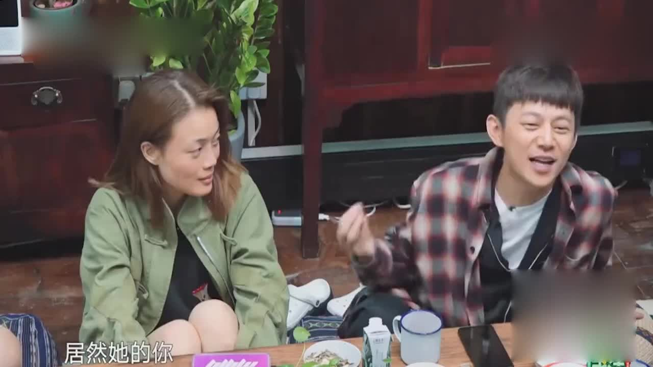 陈乔恩急得直飚台湾话竟然还挽着何老师的胳膊究竟发生了啥