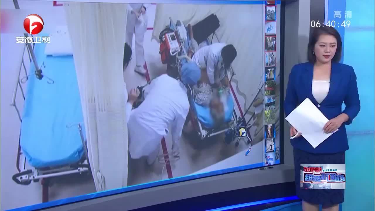 江苏苏州:老人呼吸衰竭心跳骤停女医生跪着生死营救