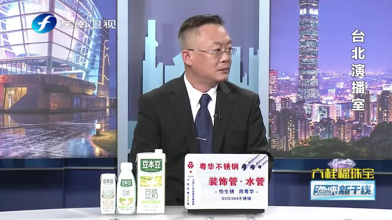 向心力强排他性也强专家称韩粉现象在台湾选举史上罕见