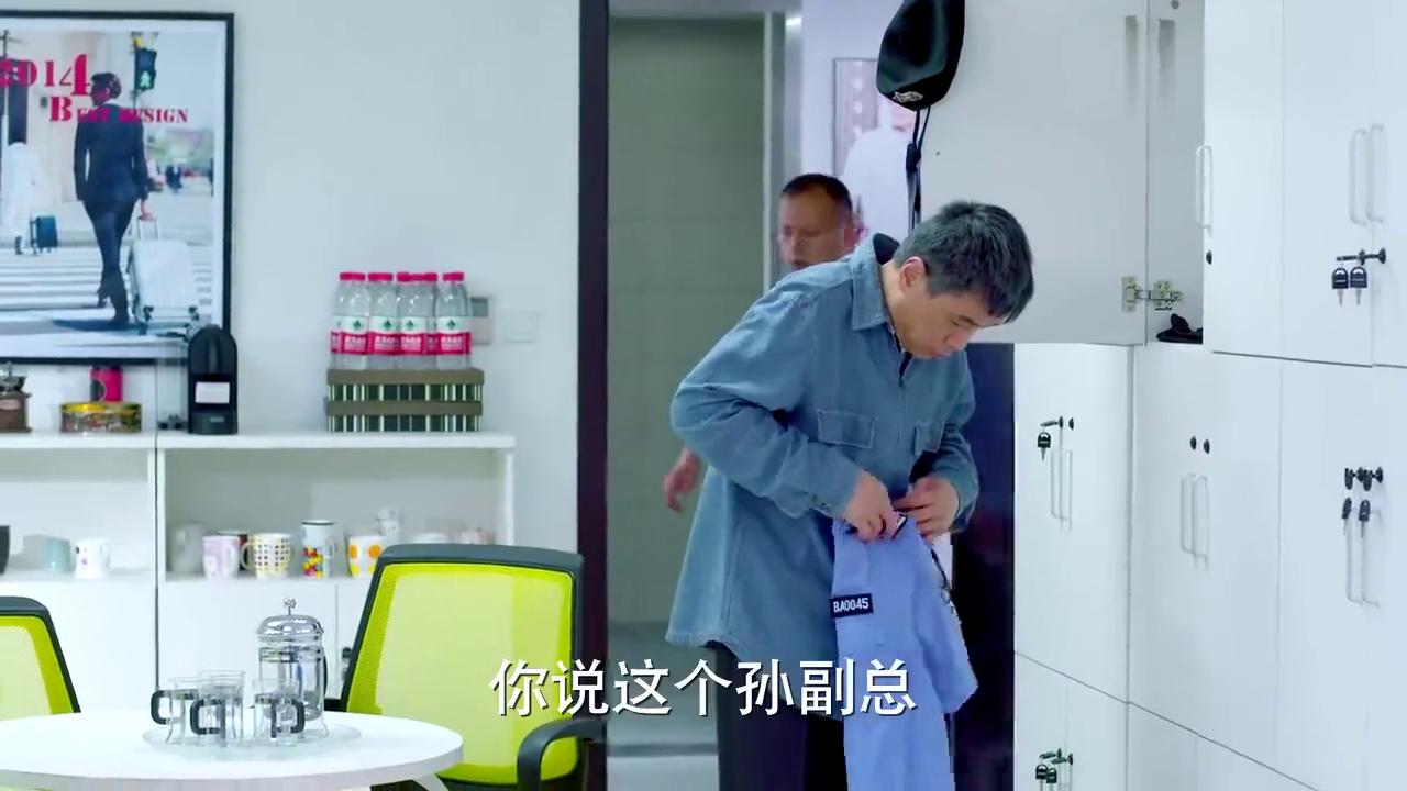 李国良听到同事谈话,知道江董脾气不好,担心夏曦在家里被欺负