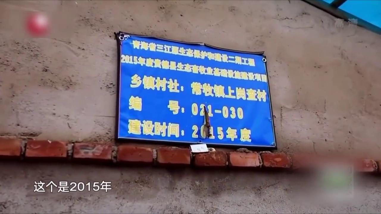 男子来到藏族地区扶贫,和当地人沟通需要翻译