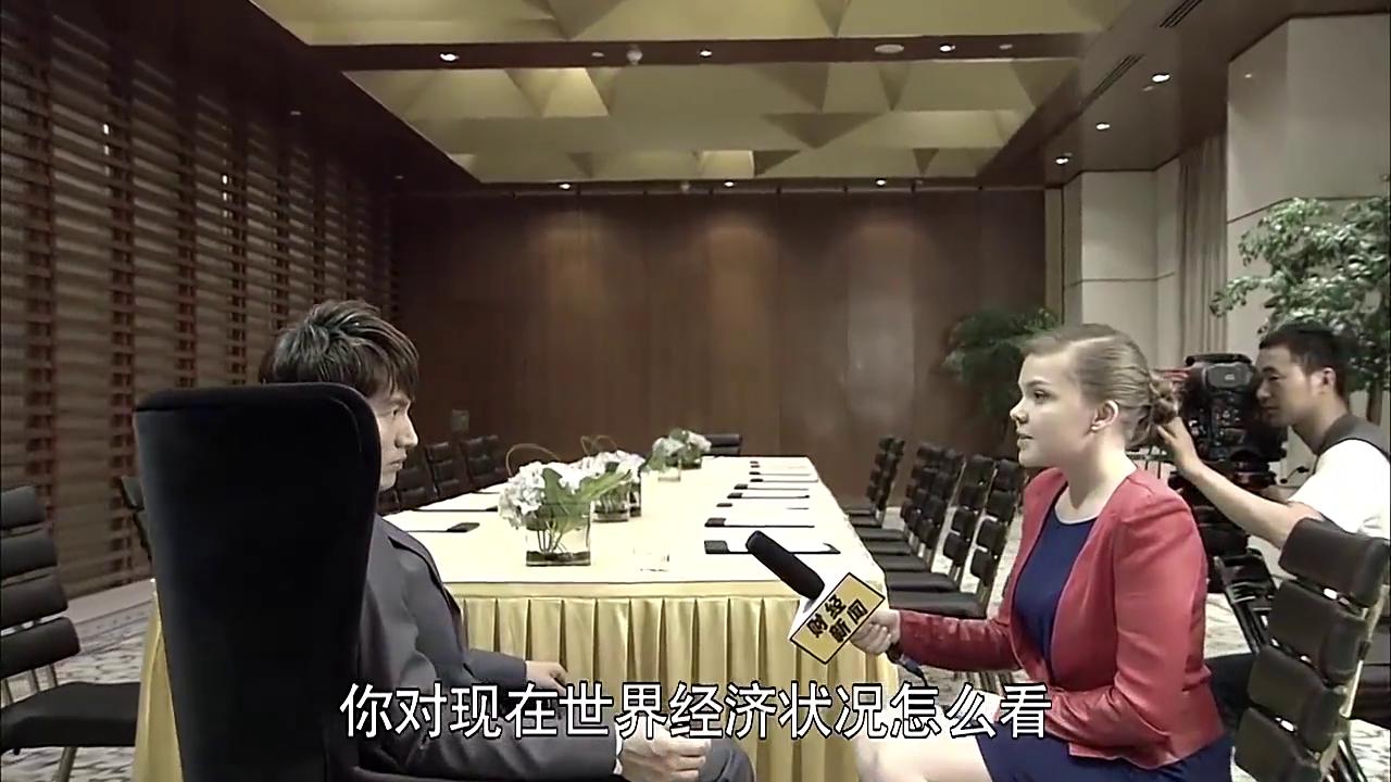 厉仲谋接受记者采访,大谈世界经济形势,可真是个行家!