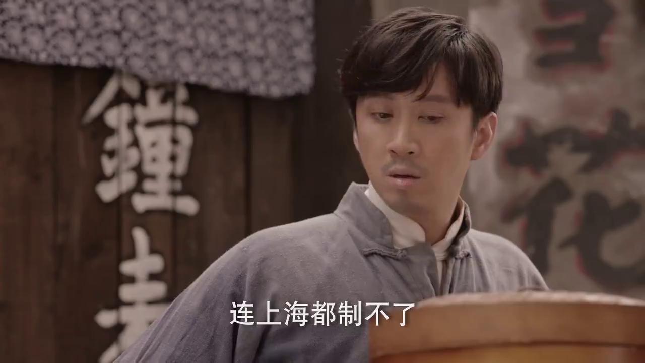 相爱穿梭千年2:祺龙说饺子不好吃要改良,老板非常愤怒