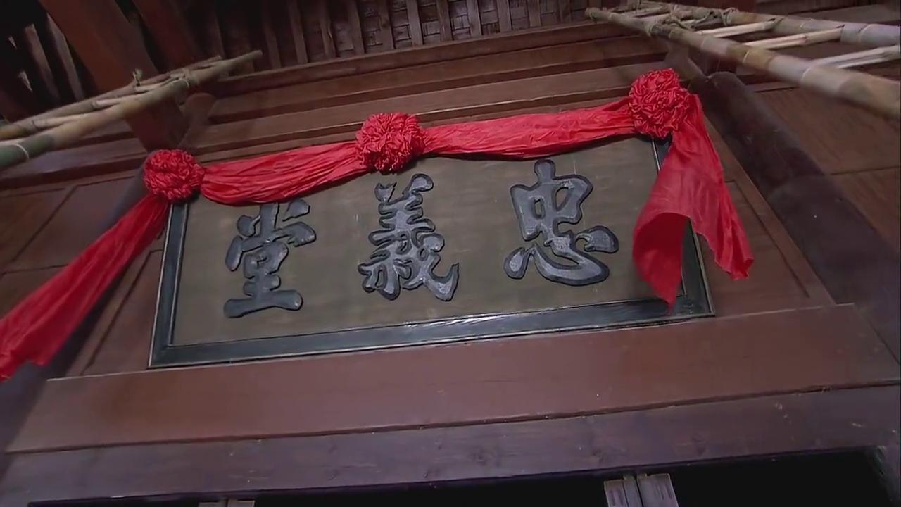 新水浒传:众兄弟排好座次,宋江在前面这样对众兄弟说了一番话