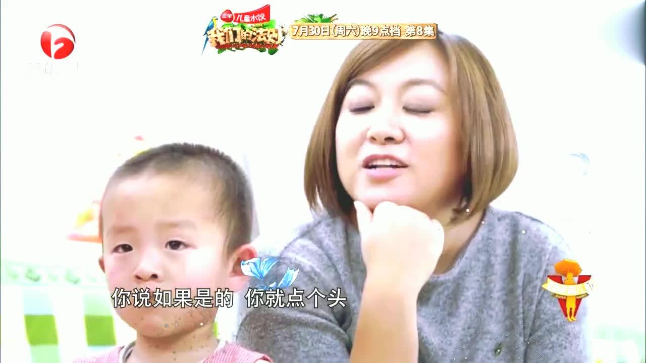 熊孩子哭闹耍赖成常态,父母无奈便纵容,只会让孩子越来越无赖!