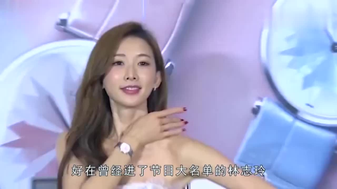 邀请林志玲当制作人江苏卫视替央视出头网友求你别来圈钱了