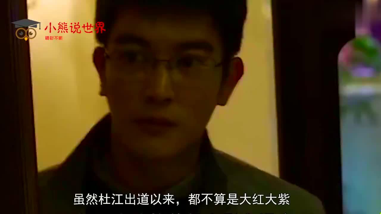汪涵问杜江:你在家管钱吗?一旁霍思燕的抢答,承包我一年的笑点