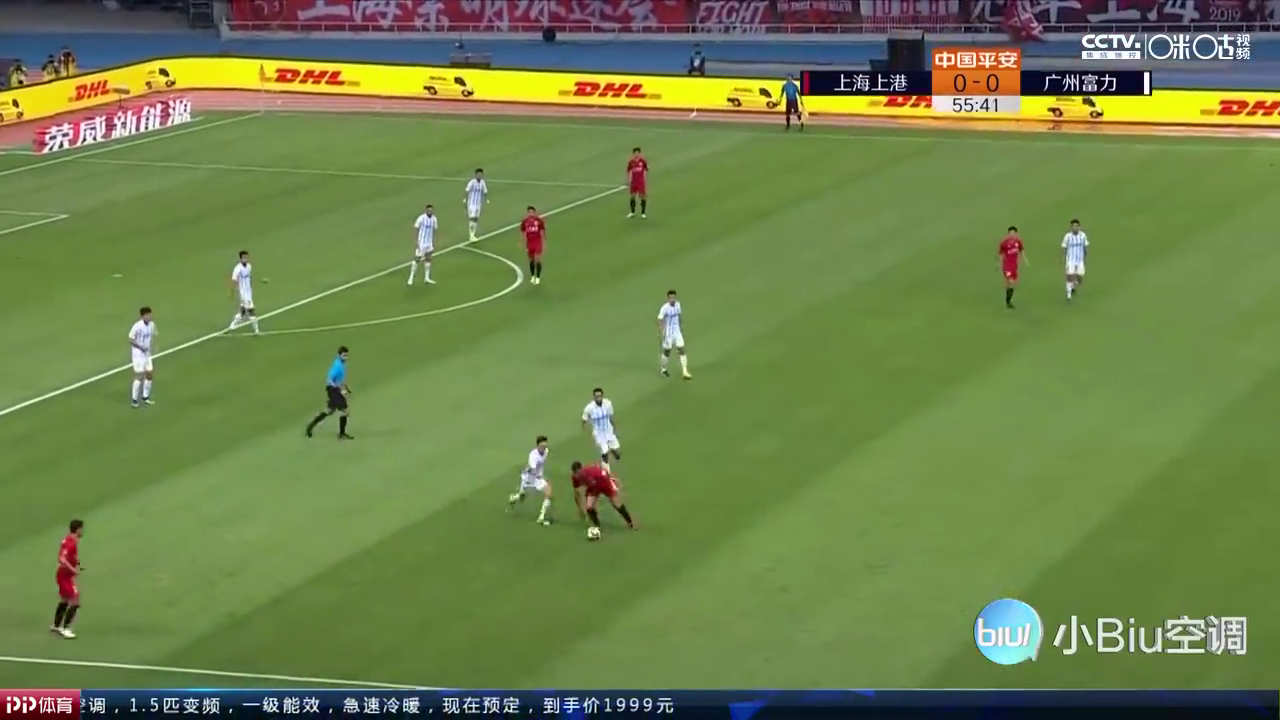 第56分钟广州富力球员叶楚贵黄牌