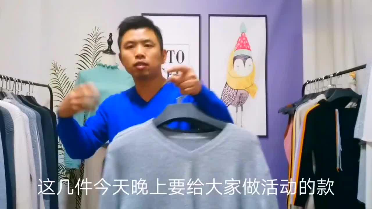 永不过时的经典款羊绒衫,穿上身都感觉值得了,冰点价限量中
