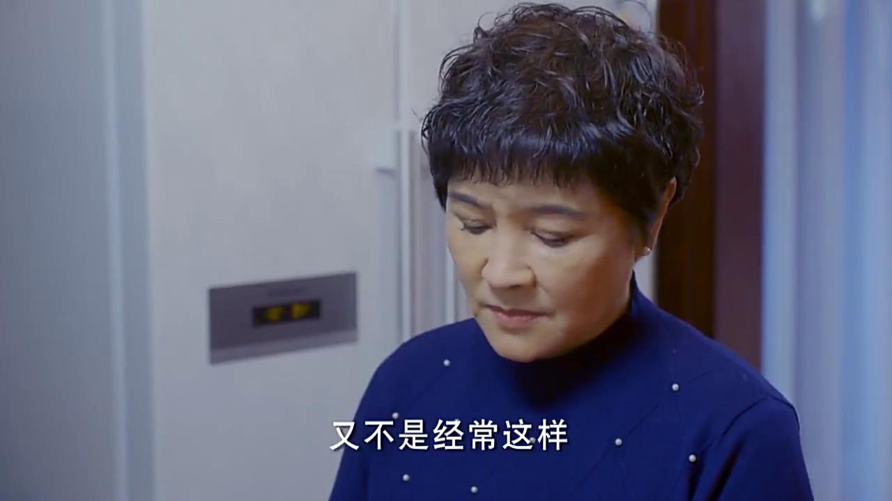 张欣颜说出了自己为什么不和贾景晖结婚的原因,竟是因为太幼稚了