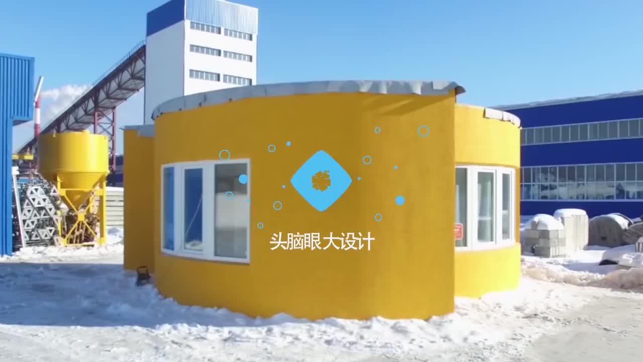 """世界首款""""3D打印房屋""""问世,2天就能入住,一套只卖9万"""