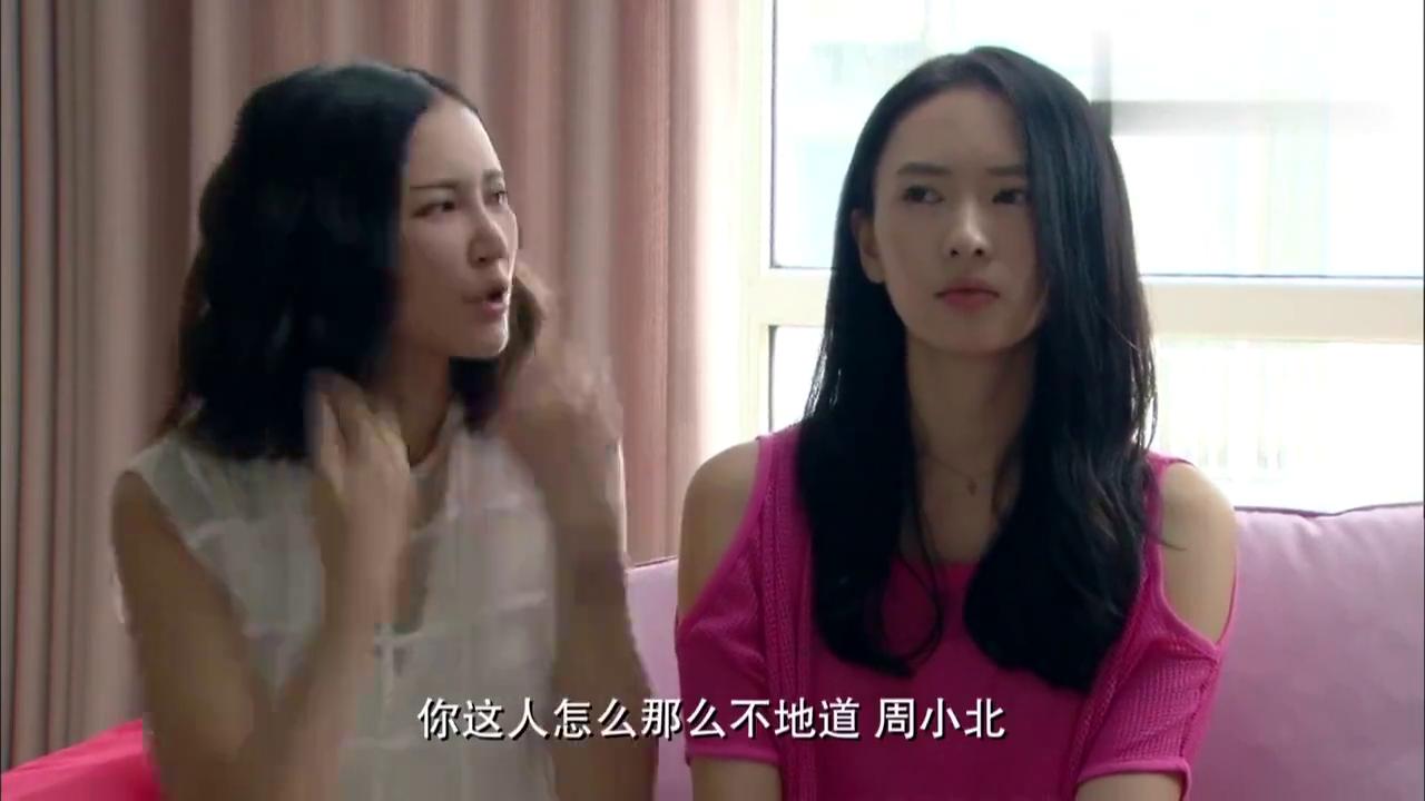 新闺蜜时代:这个片段我也就看了20次,张韵艺和蒋欣太搞笑了!