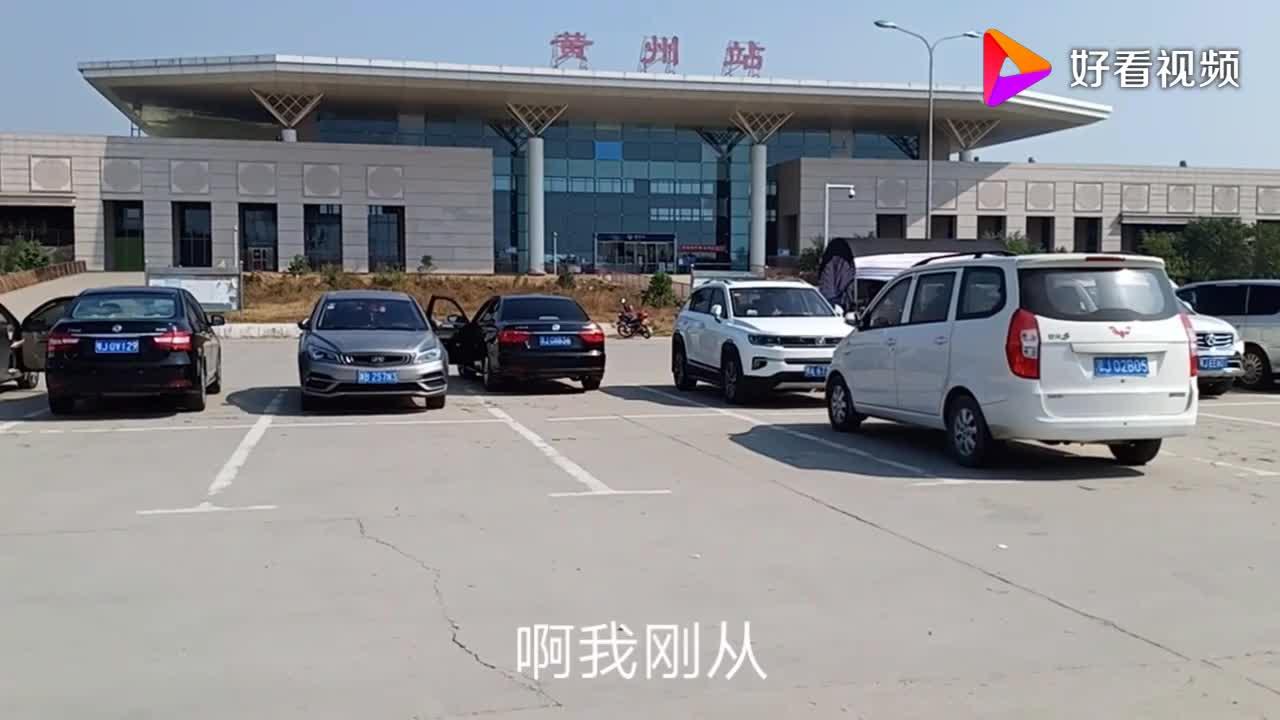 湖北黄州火车站坐车人好少是不是离市区太远