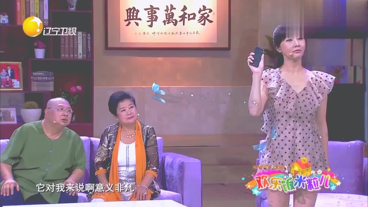 小米粒谈及因为手机我都不是亲生的了,观众鼓掌欢呼!