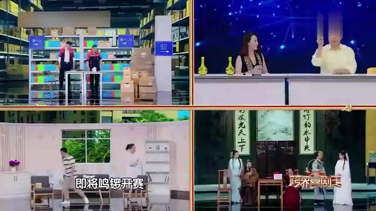 跨界喜剧王杨树林和高露演夫妻遭遇残酷家法榴莲当板凳