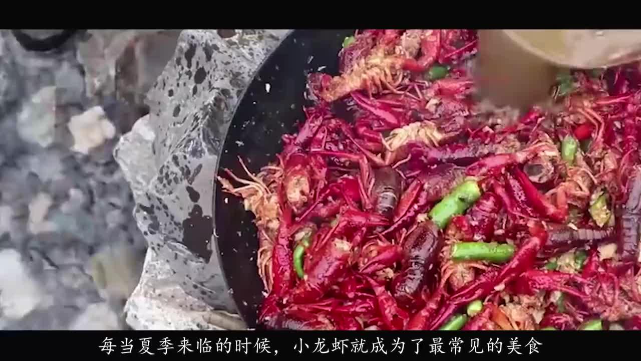 吃小龙虾真的会得哈夫病吗是真的还是假的专家告诉你答案