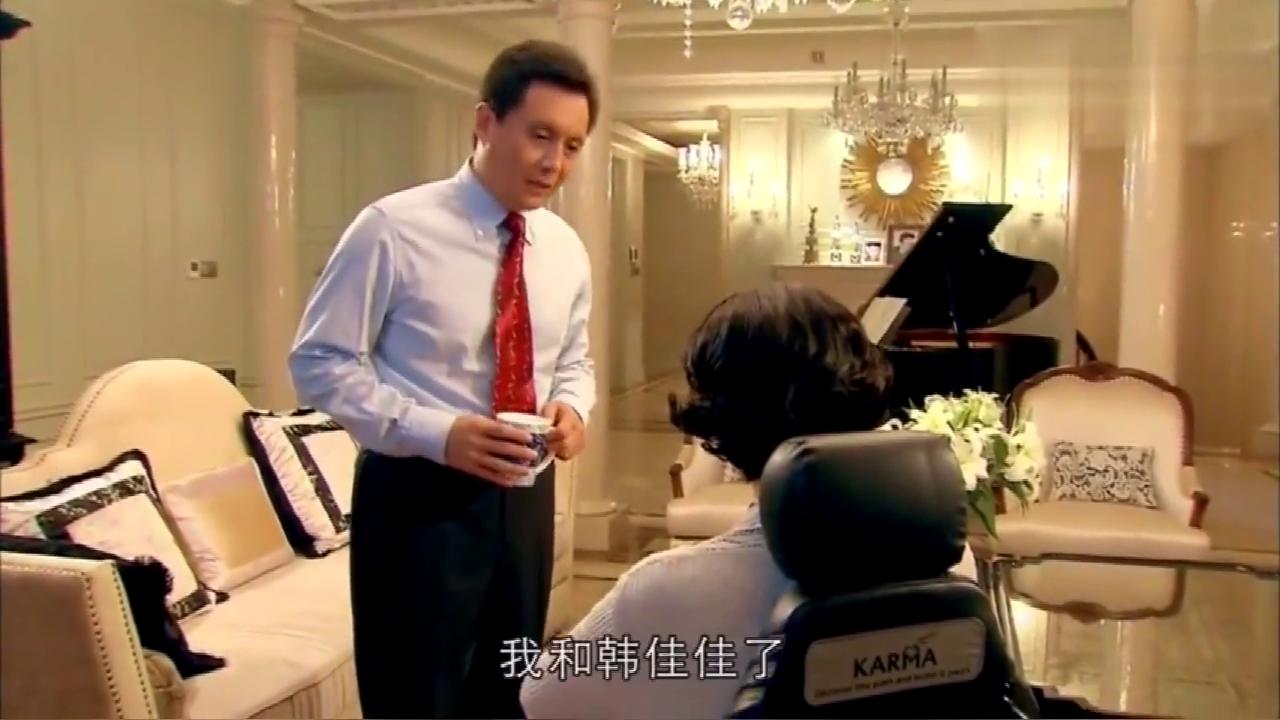 同在屋檐下:残疾老婆自卑,总裁为挽留爱情,不惜炒掉所有女下属