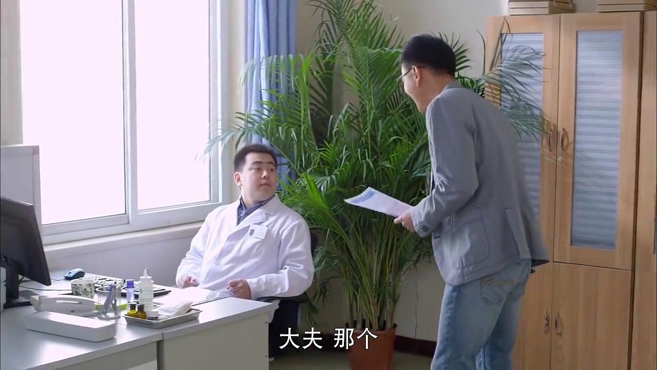 二胎第13集:王爱华拿出租房协议,要女儿女婿付房租