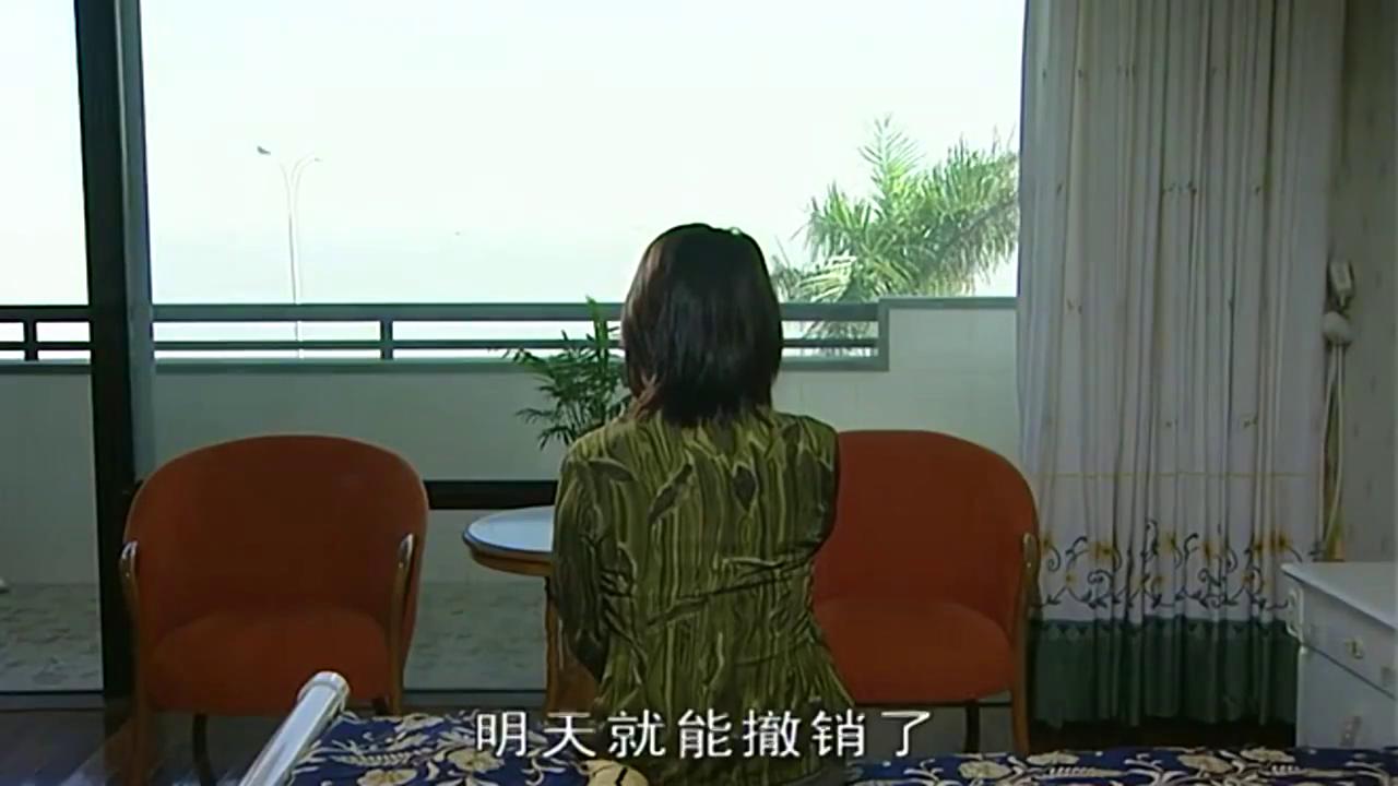 插翅难逃:郭金凤的钱冻结令解除后,坤哥比他还高兴