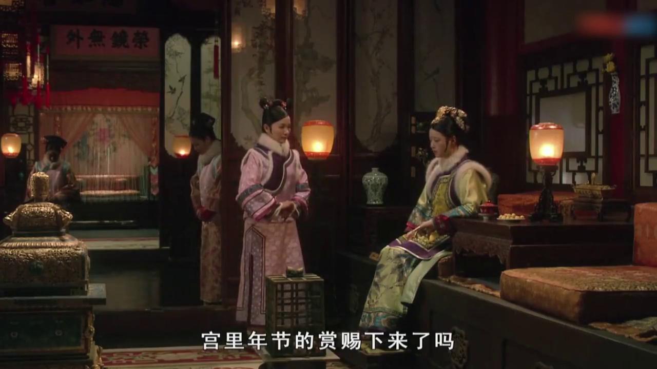 甄嬛传:年节开销太大,华妃不想向娘家伸手,决定借哥哥名义受贿