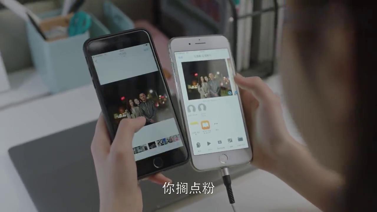 小欢喜:英子偷看乔卫东的手机,谁料竟看见他的秘密,有好戏看了
