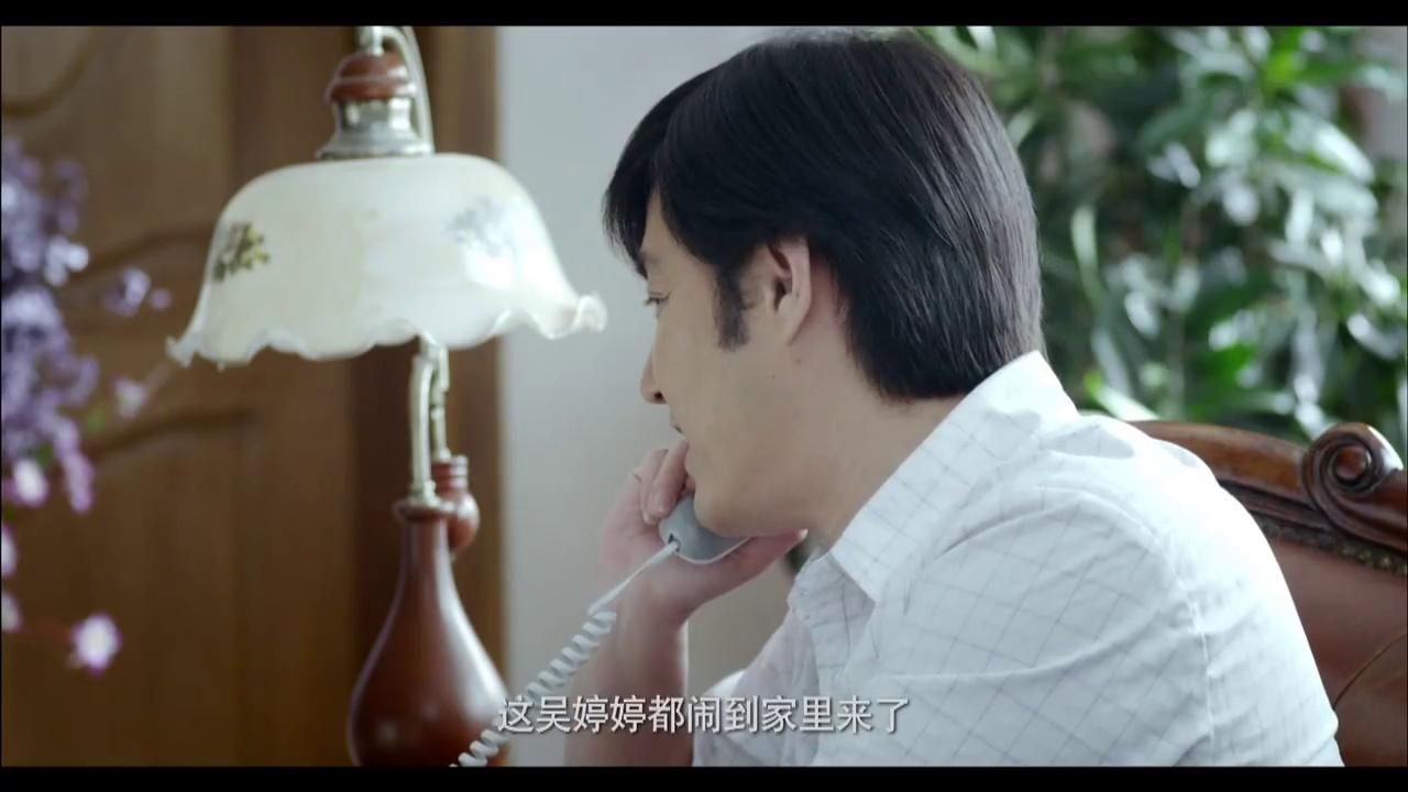 姐妹兄弟:宋长青正和周丽萍玩牌,却意外接到了古月梅的电话
