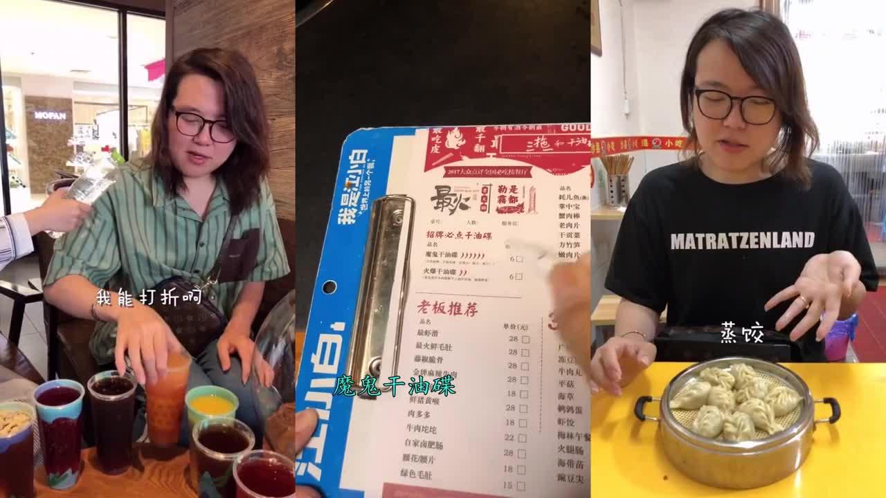 美食大姐爱吃播土豆配藕片没有我不吃素
