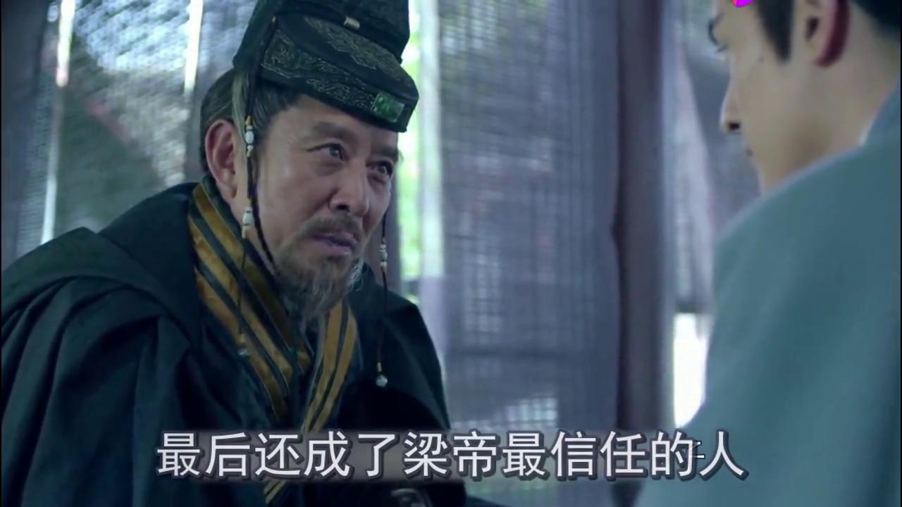 琅琊榜:梅长苏仅用一张纸条,就吓得夏江面如土色?这里大有隐情