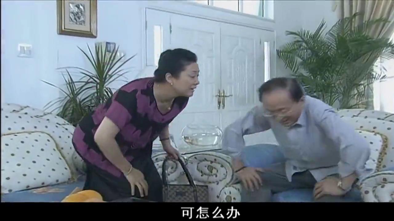 老头刚准备跟妻子亲热,不料妻子竟如此对待,老头懵了