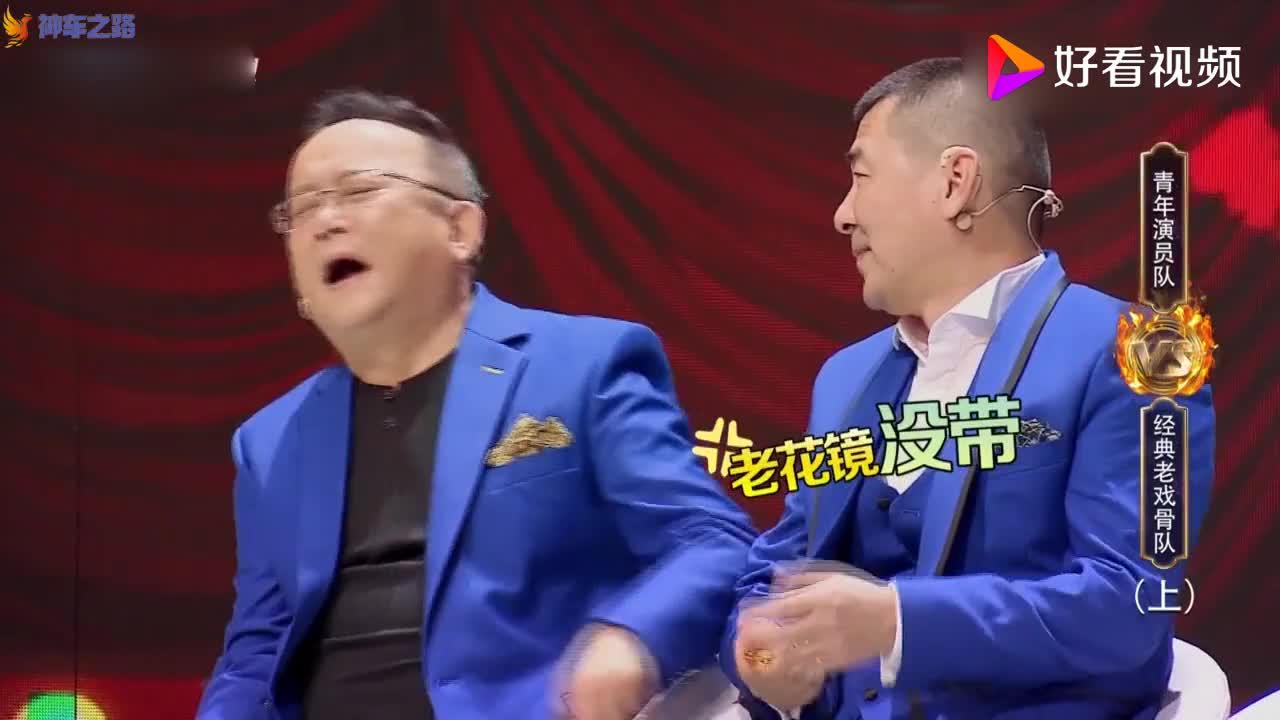 王牌专业坑队友陈赫给对手出招张国立乐坏了