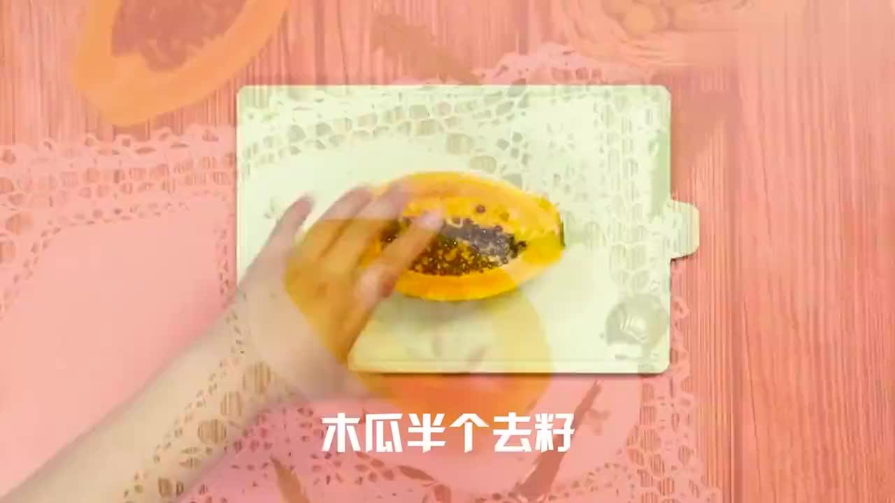 木瓜炖雪蛤这么做口感才好营养滋补香甜软糯隔三差五吃一次