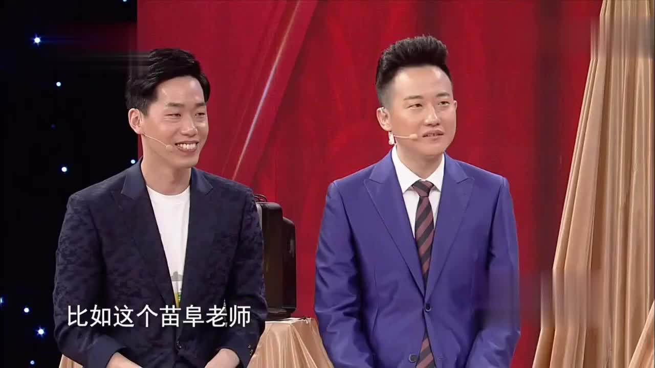 相声名家师胜杰谈相声行业界限的划分称妨碍了相声艺术的发展