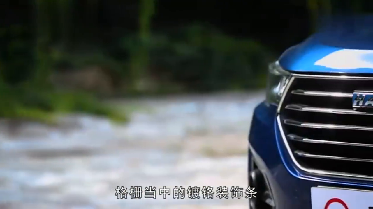 """""""神车""""哈弗H6换代完成升级18款蓝标1.5t超豪型"""