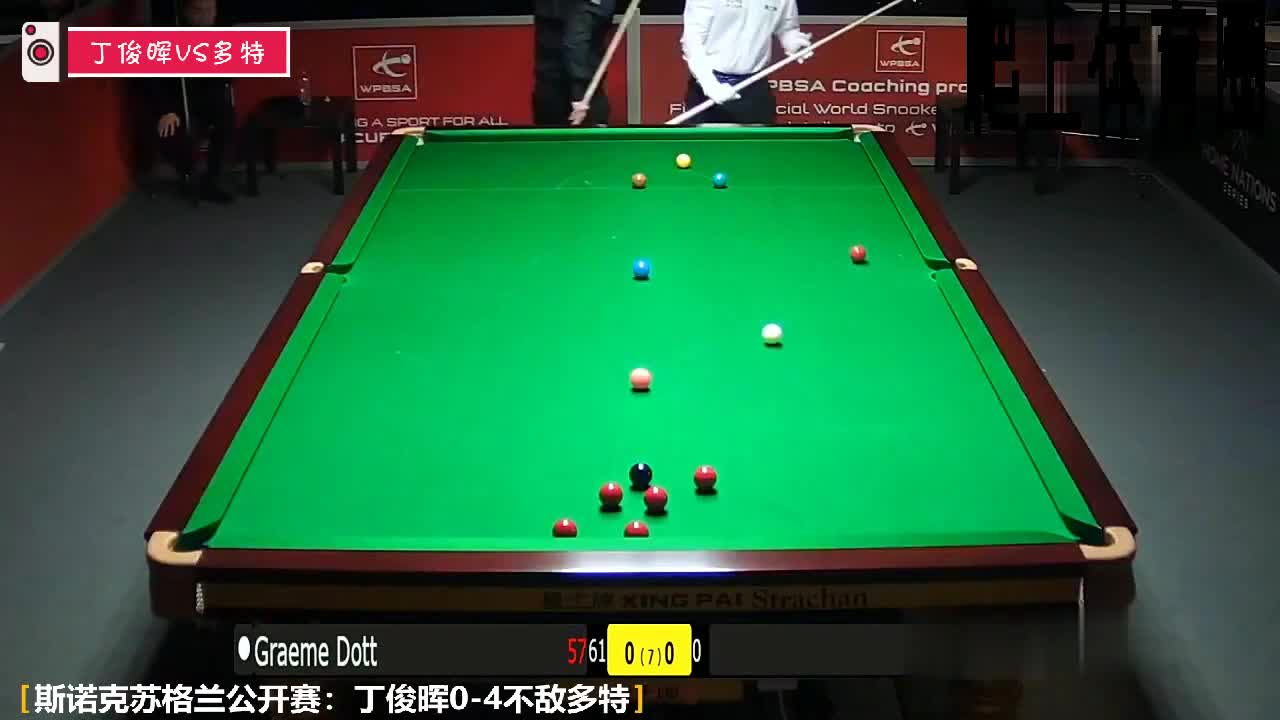 丁俊晖0-4不敌多特,遗憾出局未能延续,英锦赛火热状态。