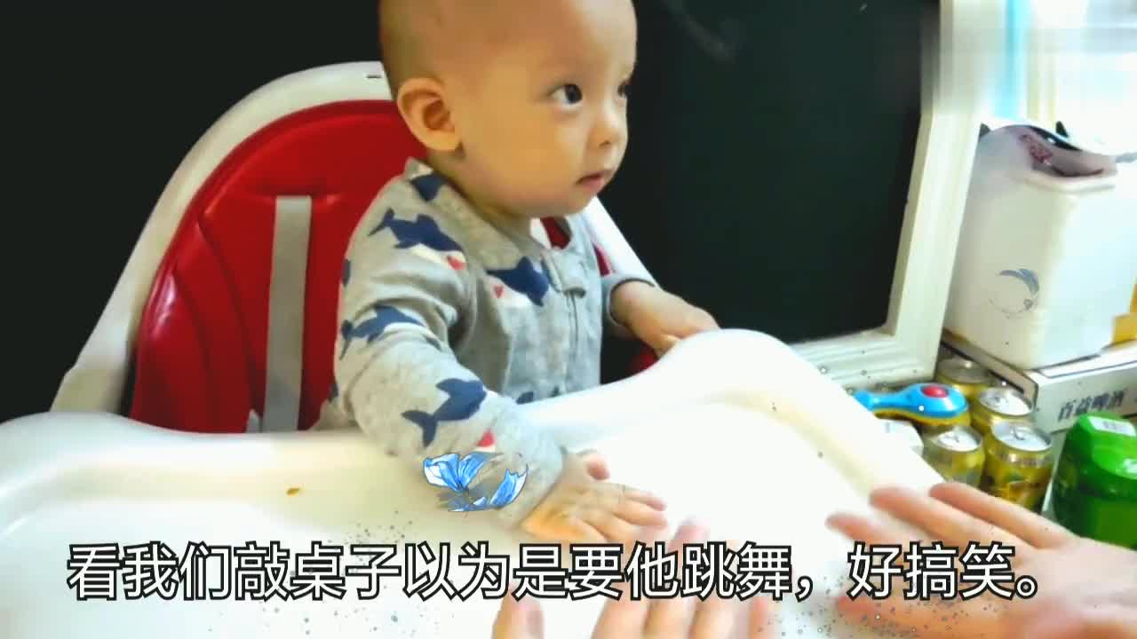 要爸爸要妈妈看八个月宝宝如何机智选择。妈妈太现实了!