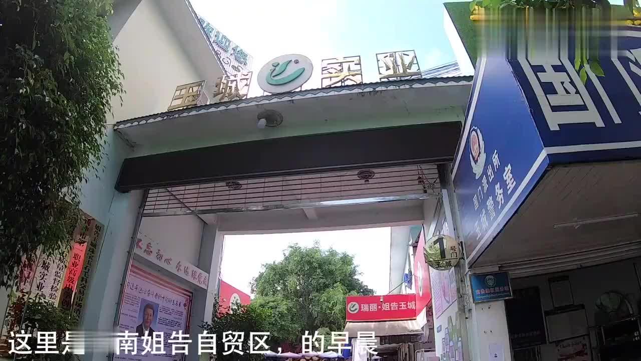小伙一个云南旅游实拍当地特产翡翠好绿啊