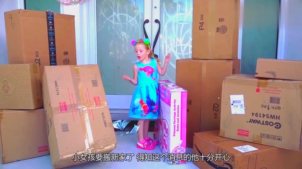 小萌娃搬新家,爸爸扮演超级马里奥帮忙萌娃也动手布置!
