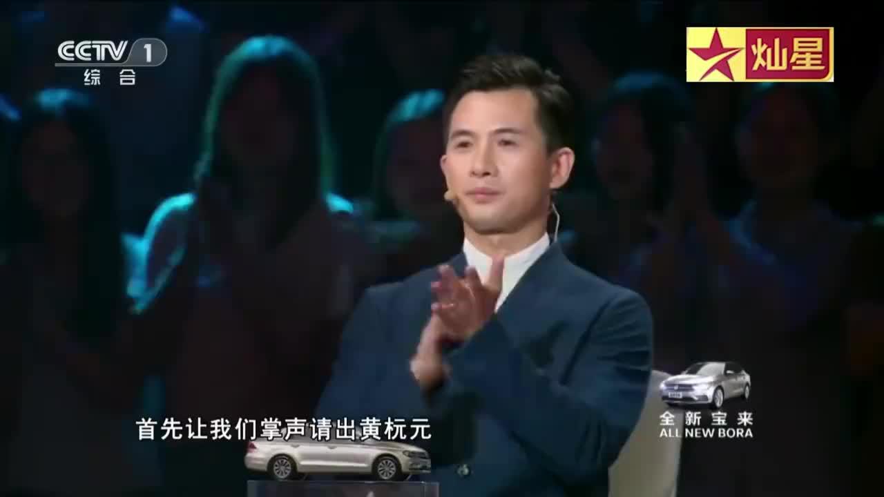 出彩中国人撒贝宁称小杬元的表演像似演一部科幻片