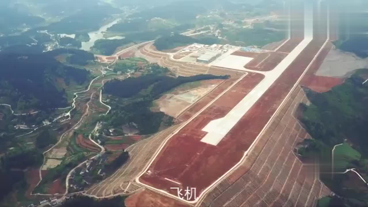 2300人历时六年建造中国首个云中基地亮相可起飞1百吨运输机