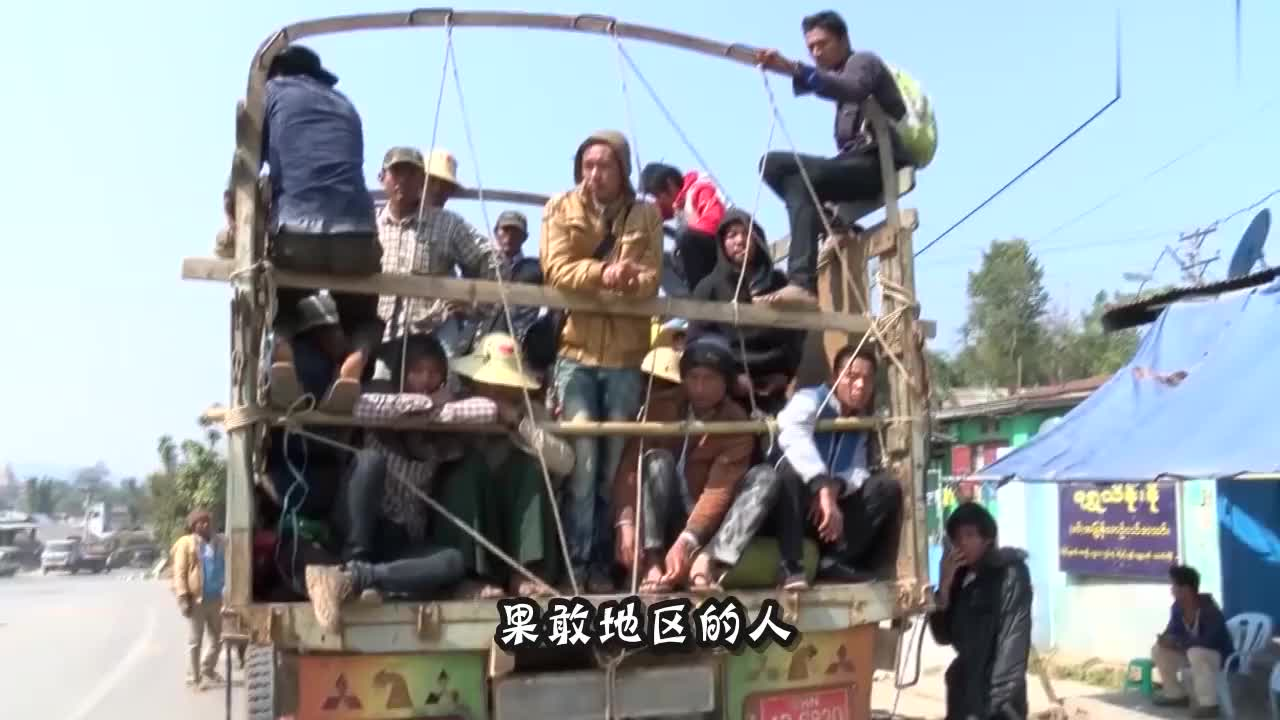 世界上还有一个地方,说汉语用人民币,他们渴望回归中国怀抱