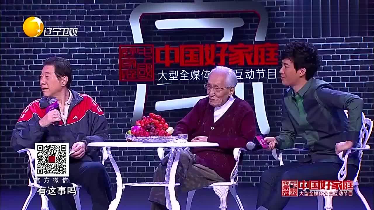 中国好家庭:美男子常远竟跑夜店说相声,怎料客人根本不买账