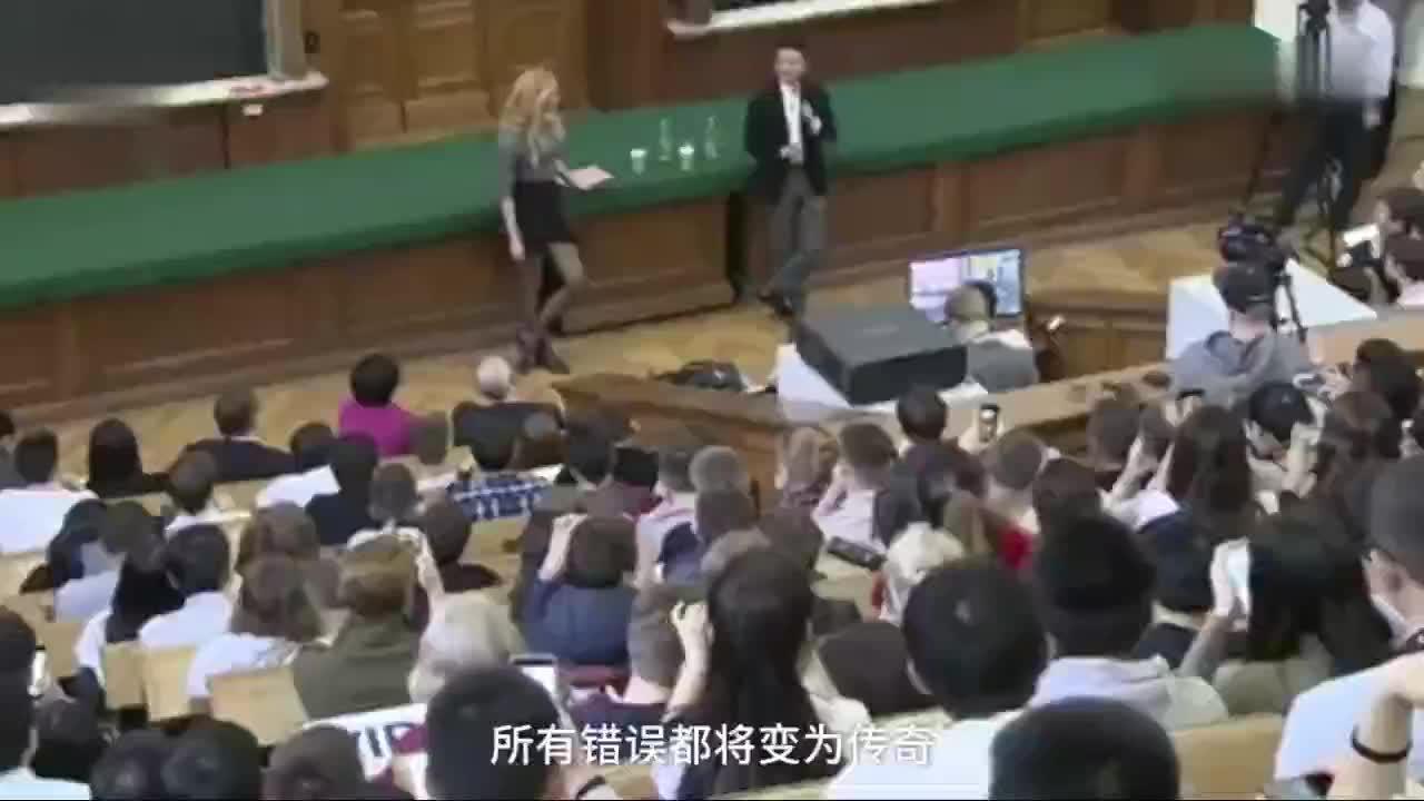 莫斯科演讲马云聊成功之后所有错误也被视为传奇