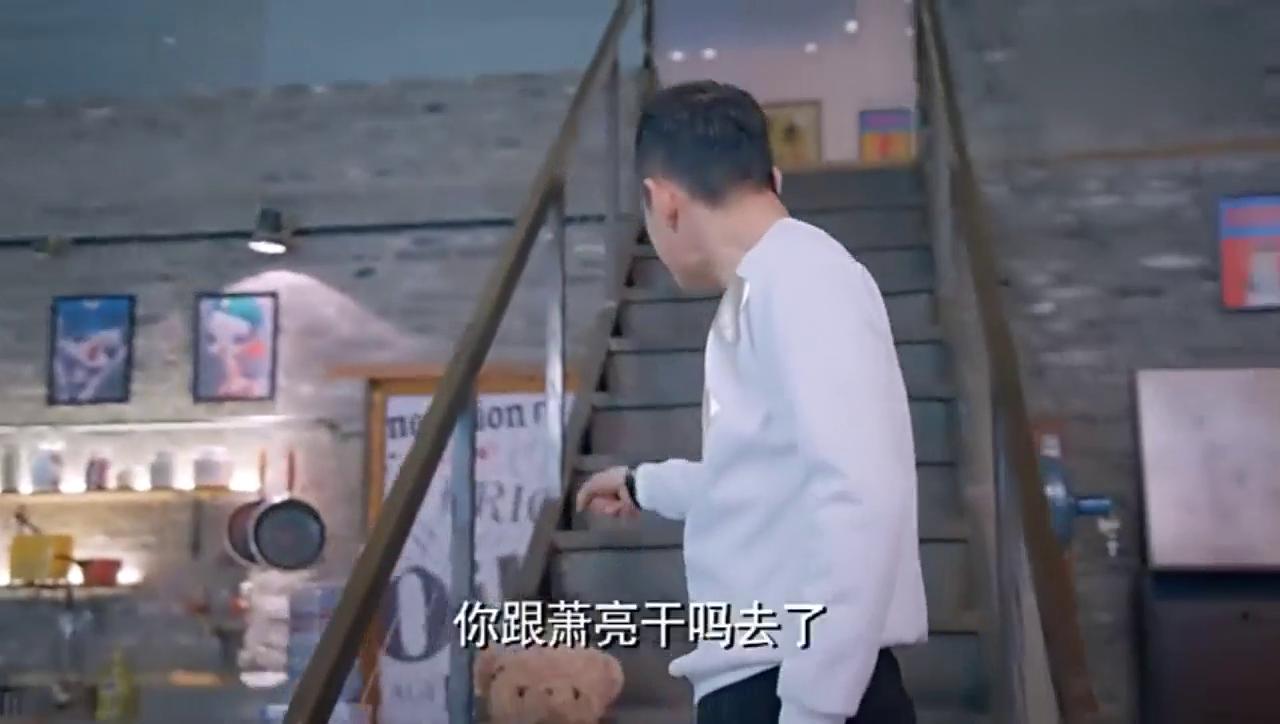 克拉恋人:雷奕明把熊当米朵直骂,看到米朵后秒怂,厉害了!